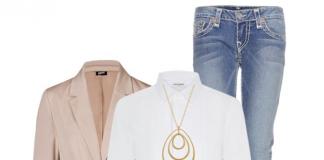 Dsquared2 Inc Quebec Vacchetta Veg Sandals skinny blue jeans white shirt beige blazer brown leather bag sunglasses gold jewelry