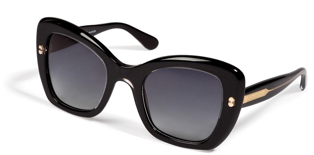 Dolce Gabbana Oversized Gradient Sunglasses